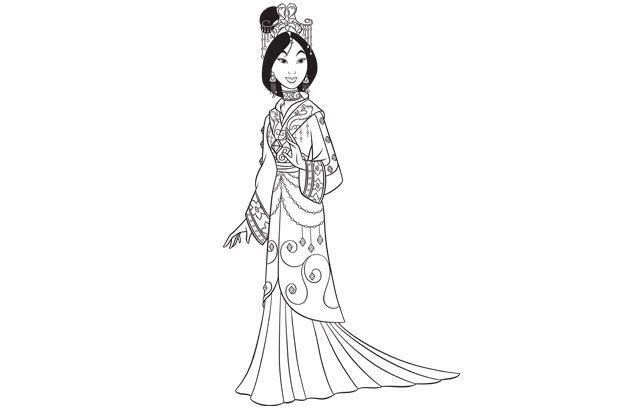 Disney Princess Kinder De