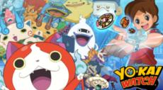 Willkommen in der bunten Welt der Yo-kai!